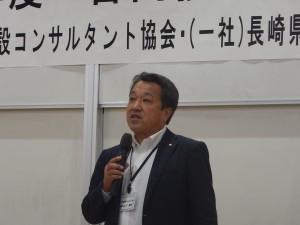 開会の御挨拶を述べる当協会代表理事 谷川達夫
