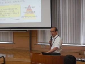 講演を行う、長崎県建設企画課技術情報班 木下参事 様
