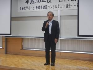 閉会挨拶を行う(一社)長崎県地質調査業協会 桐原会長様