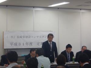 開会の挨拶を述べる谷川代表理事