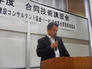 開会の挨拶を述べる当協会代表理事 谷川達夫